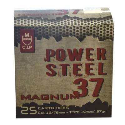 ΦΥΣΙΓΓΙΑ ΑΤΣΑΛΙΝΑ POWER STEEL 37gr Magnum