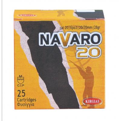ΦΥΣΙΓΓΙΑ ΚΥΡΓΙΑΣ NAVARO C20
