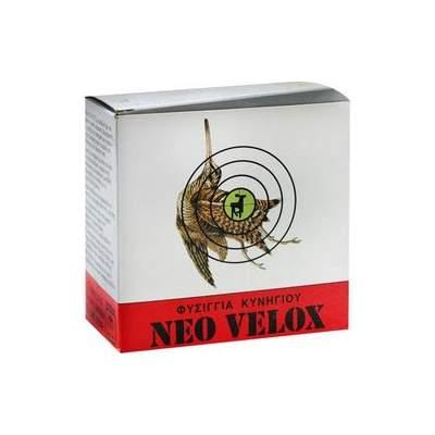ΦΥΣΙΓΓΙΑ NEO VELOX