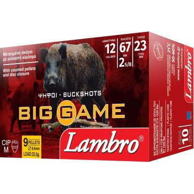BIG GAME BUCKSHOTS (9 ΒΟΛΟ)