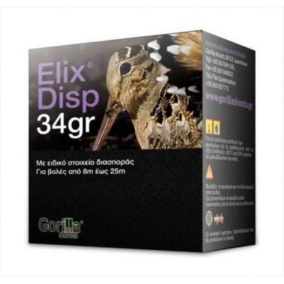ΦΥΣΙΓΓΙΑ GORILLA Elix Disp 34 gr