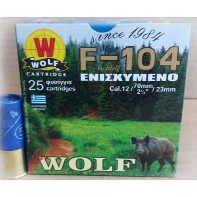 ΦΥΣΙΓΓΙΑ WOLF F104 ΕΝΙΣΧΥΜΕΝΟ